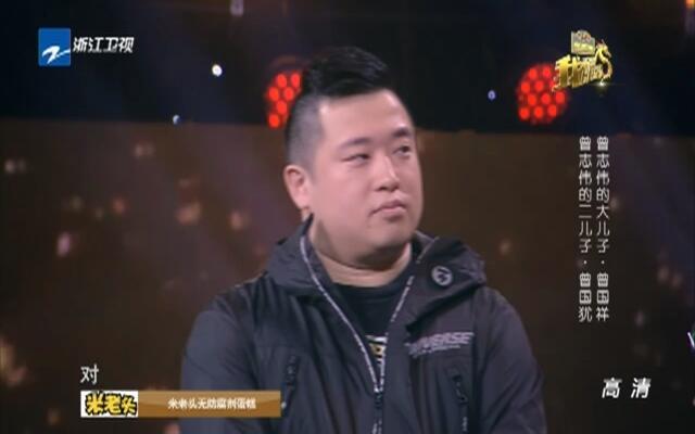 20151019《我不是明星》:曾国祥弟弟银幕首次亮相