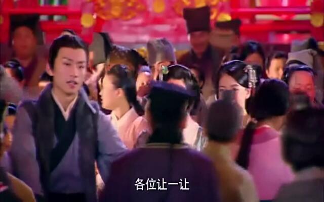 大汉情缘之云中歌 第25集
