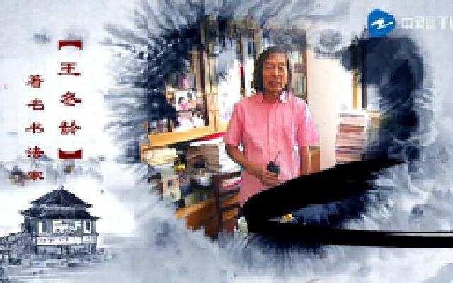 中国蓝书画园地 即将巨献
