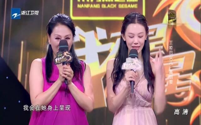 20151026《我不是明星》:王皓携子助阵娇妻  姚冰清与父亲深情对唱《时间都去哪了》