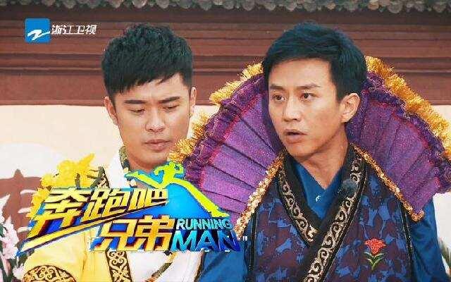 第三季《奔跑吧兄弟》第1期预告:鹿晗加盟跑男团洛阳开跑