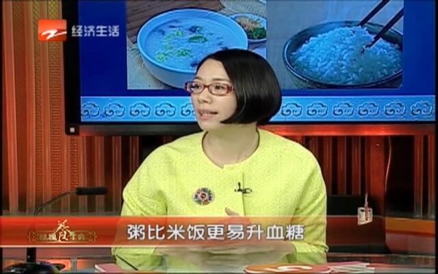 """20151030《经视养生会》:别轻信""""治糖""""流言"""