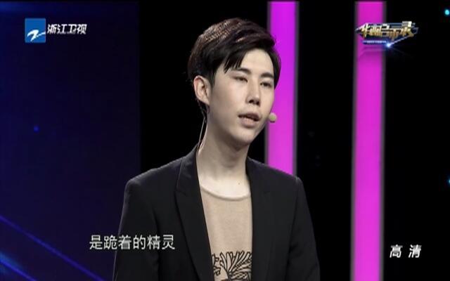 20151101《华商启示录》:龙梓嘉——成功没有捷径