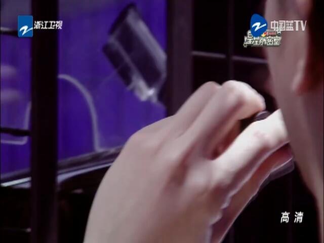 第5期:俞灏明上演囚笼play 曾轶可被公主抱