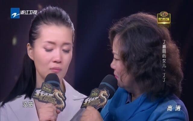 20151102《我不是明星》:闫博雅遗憾离场