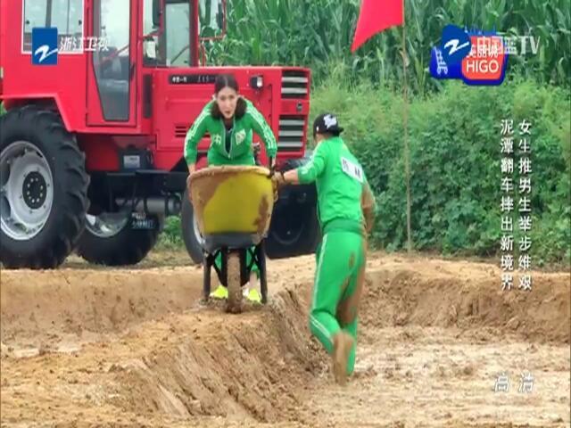 第三季《奔跑吧兄弟》邓超郑恺领衔花式摔跤表演