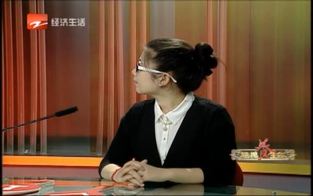 20151107《经视养生会》:秋季皮肤瘙痒怎么办