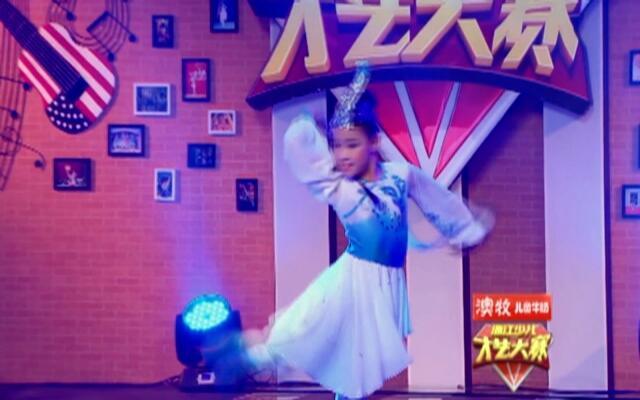 浙江少儿才艺大赛之舞蹈《梦随翅飞》