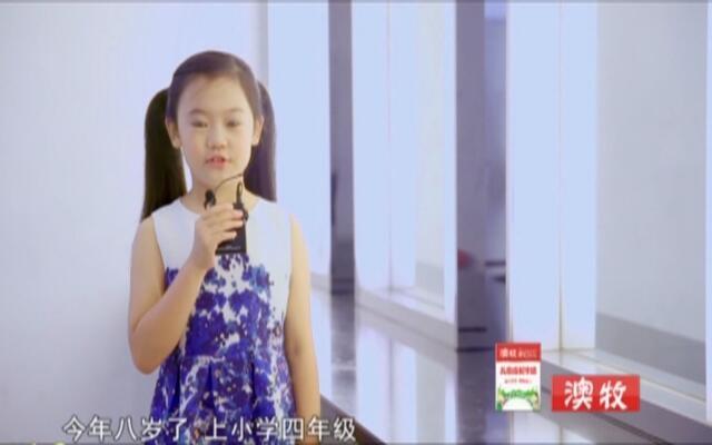 浙江少儿才艺大赛之歌曲《美丽的中国 美丽的梦》