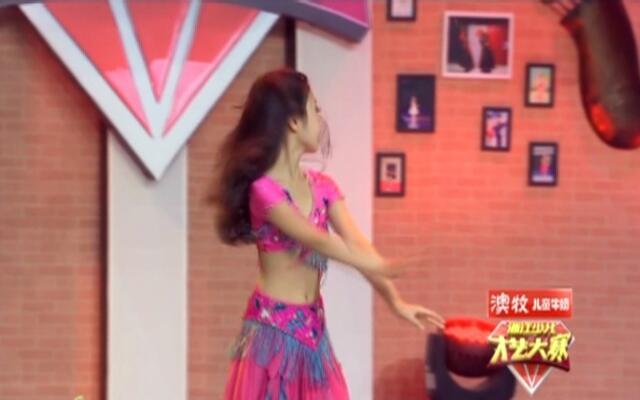 浙江少儿才艺大赛之舞蹈《莱拉》