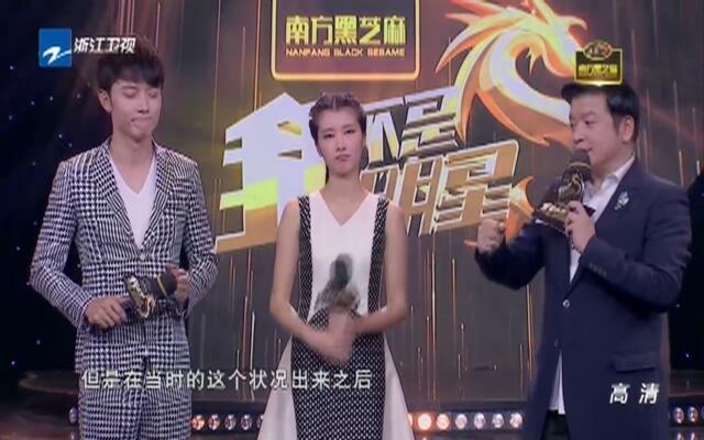20151109《我不是明星》:张丹峰助阵新进明星子女