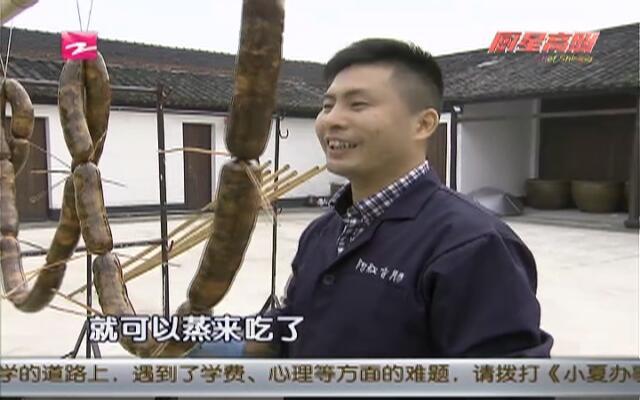 20151109《厨星高照》:美食特工队——安昌古镇飘香千年