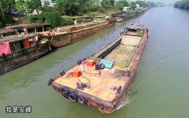 老底子:运河码头的天灾人祸