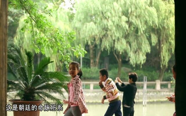 老底子:富义仓·大清王朝的隐秘往事
