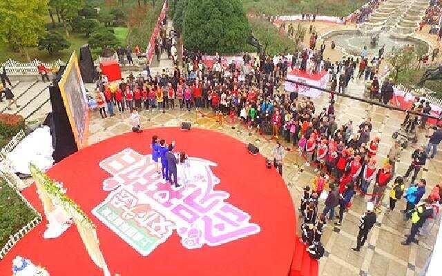 2015杭州花圃交友大会