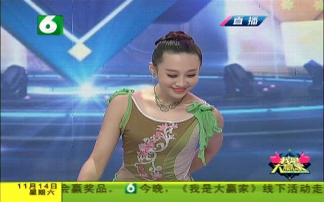 20151114《我是大赢家》:我是大胃王——蓝队获胜
