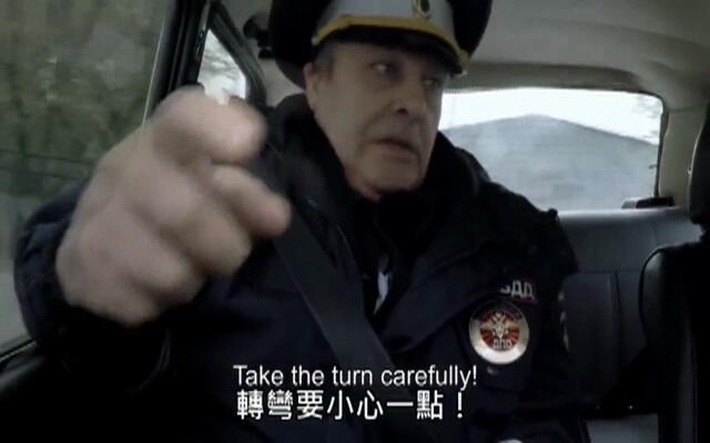 当F1车手去考普通驾照