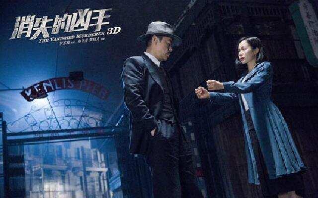 《消失的凶手》终极预告片:刘青云探案勇扒火车