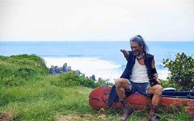 二更路过:花莲独臂海盗 全台湾最有魅力的大叔竟是他