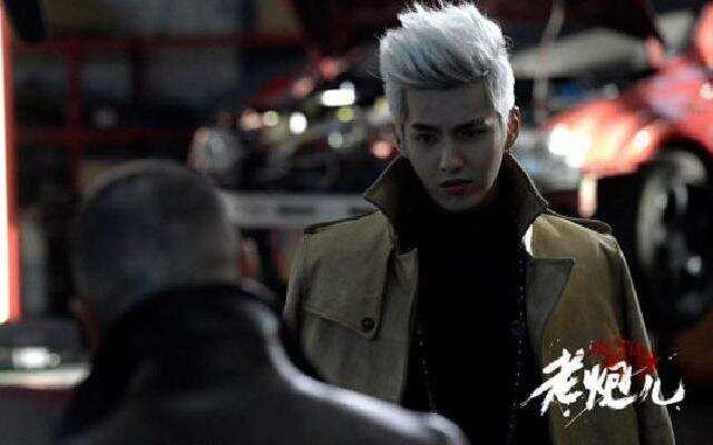 《老炮儿》预告片之冯小刚吴亦凡冰湖决战