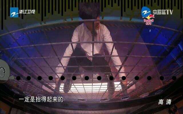 《星星的密室》:叶璇被关铁笼薛之谦英雄救美