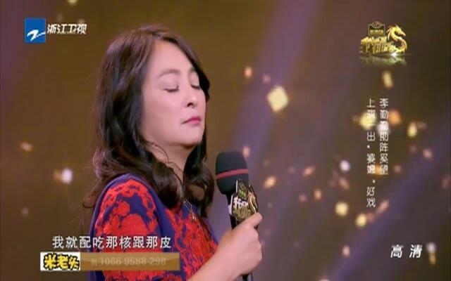 """20151123《我不是明星》:李勤勤助阵奚望  上演一出""""婆媳""""好戏"""