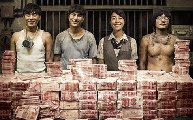 《火锅英雄》预告片之陈坤白百合结盟抢银行