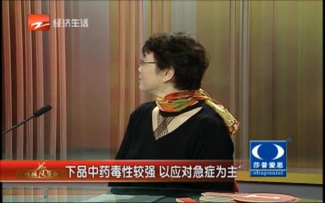 """20151126《经视养生会》:平民补药系列——""""四时神药""""茯苓"""