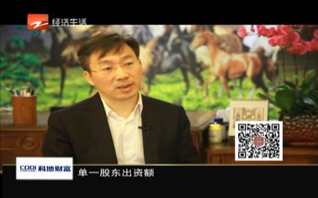 20151126《财富新密码》:财富见面会——解码母基金投资