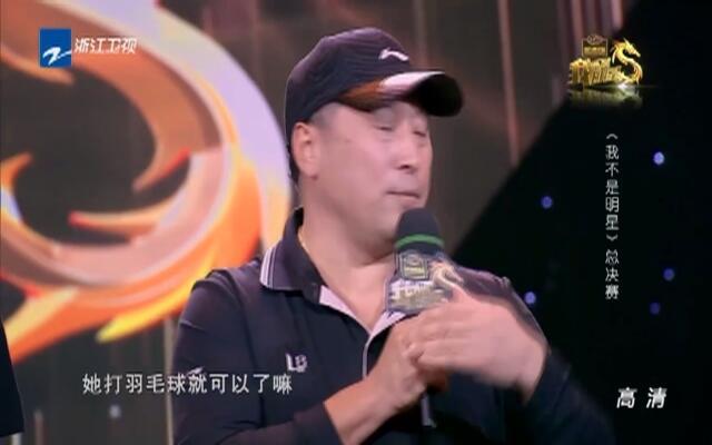 """20151130《我不是明星》:马景涛圆爱妻吴佳尼""""婚礼梦""""  曾志伟现场测身高破谣言"""