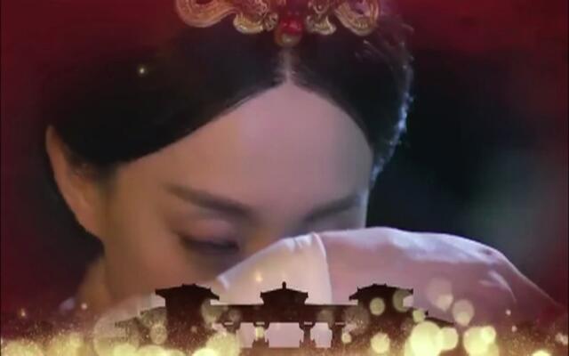 《芈月传》片尾曲《伊人如梦》OST