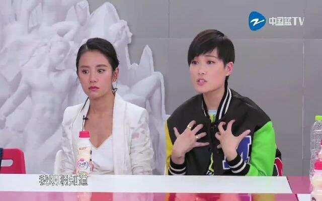 《燃烧吧少年》第3期预告:李宇春冒险妙招引质疑