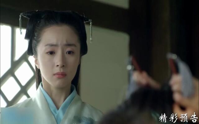 秦时明月 第8集