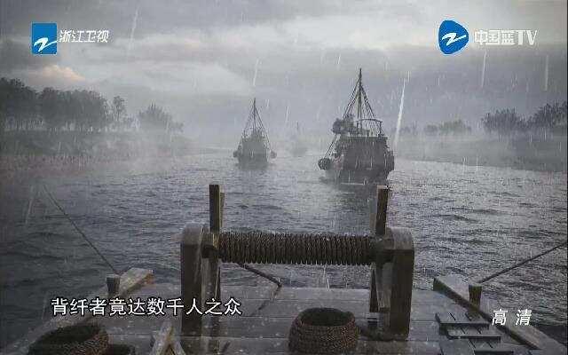 《南宋》第一集遥望中原
