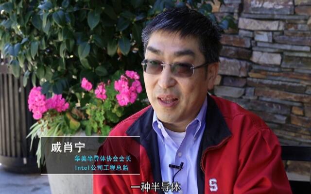 【华人天地-硅谷首辑】戚肖宁