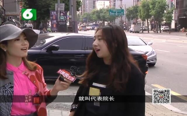 20151210《我要惠生活》:畅玩首尔