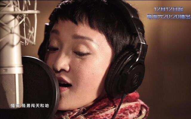 《西游奇遇记》主题曲MV:难道你舍得忘记