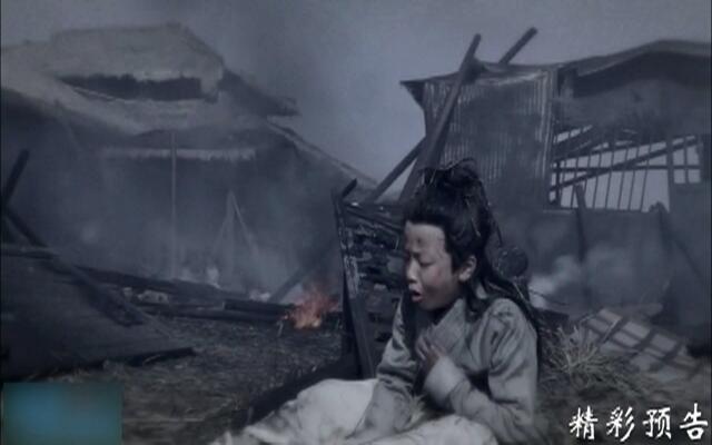 秦时明月 第13集