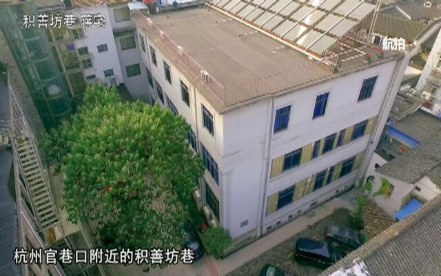 老底子:杭州抗战锄奸记