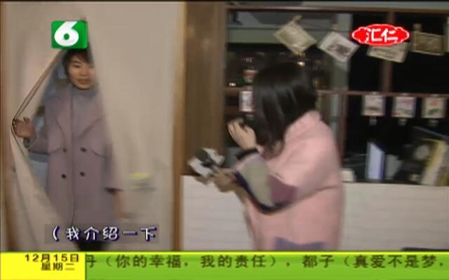20151215《相亲才会赢》:沙画情缘