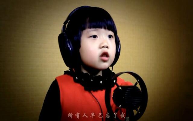 3岁小女孩深情演唱《一千年以后》