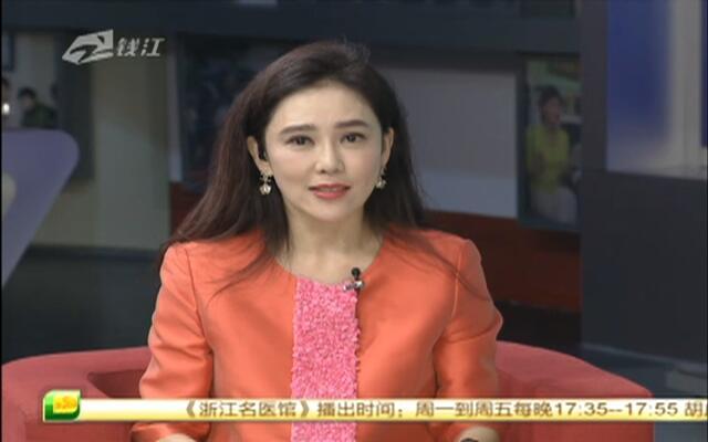 20151218《浙江名医馆》:药酒你喝对了吗?