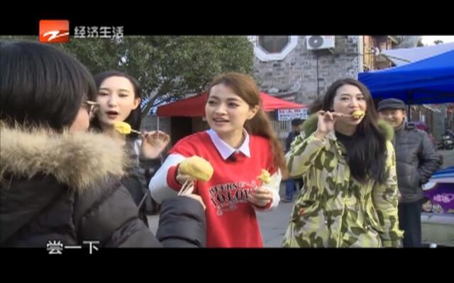 20151220《48小时》:诗画浙江  古城临海