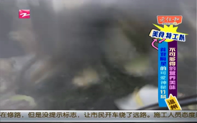 20151221《厨星高照》:美食特工队——赵时出题考倒赵阳  首登厨星的可爱神秘宝贝