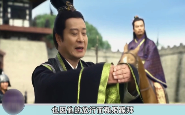 """黄歇化身""""犀利哥"""" 威后逝世芈姝进化终极BOSS"""