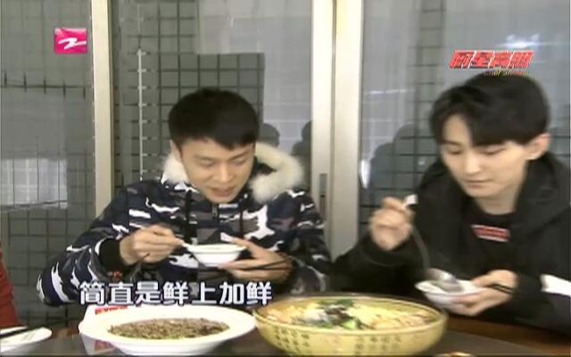 20151222《厨星高照》:美食特工队——湖海交接无惧寒冬  乐清湾里最美的滋味