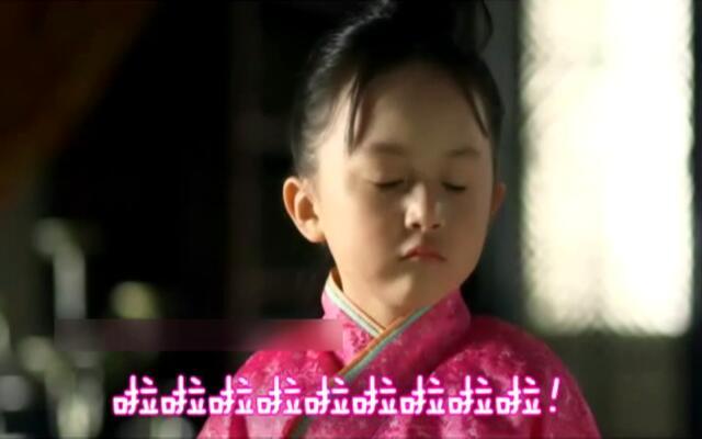 小芈月刘楚恬最新呆萌表情包 萝莉芈月之《恋爱循环》