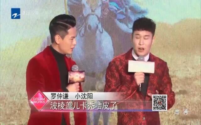 "TVB遇上""二人转""  小沈阳新片交流难"