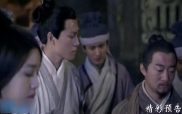 秦时明月 第26集