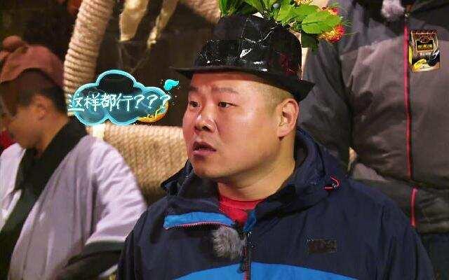 《西游奇遇记》小岳岳被不讲理节目组狂整